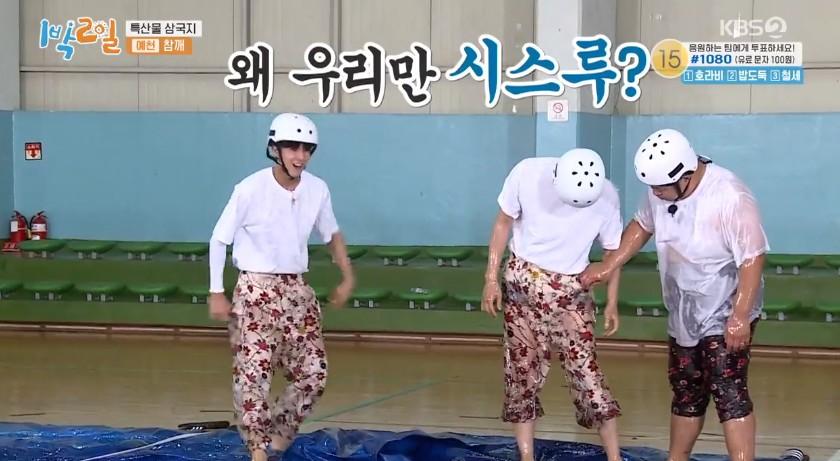 """""""다 벗어 던졌다""""... '1박2일' 김선호, 박진영 뺨치는 비닐바지 투혼"""