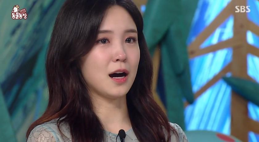 '퇴사' 장예원, 6년 만에 '동물농장' 하차... 눈물 펑펑 마지막 인사