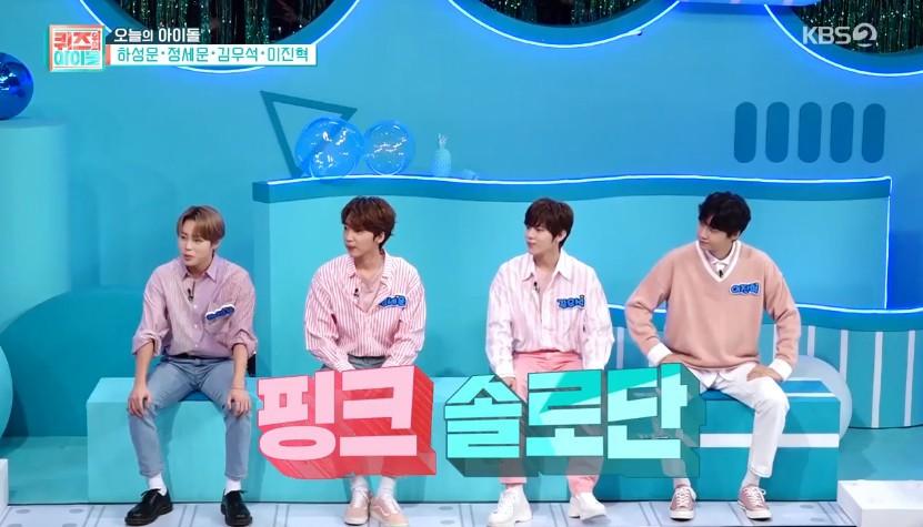'퀴즈돌' 핑크솔로단 하성운X정세운X김우석X이진혁 출격... 선배돌에 도전장