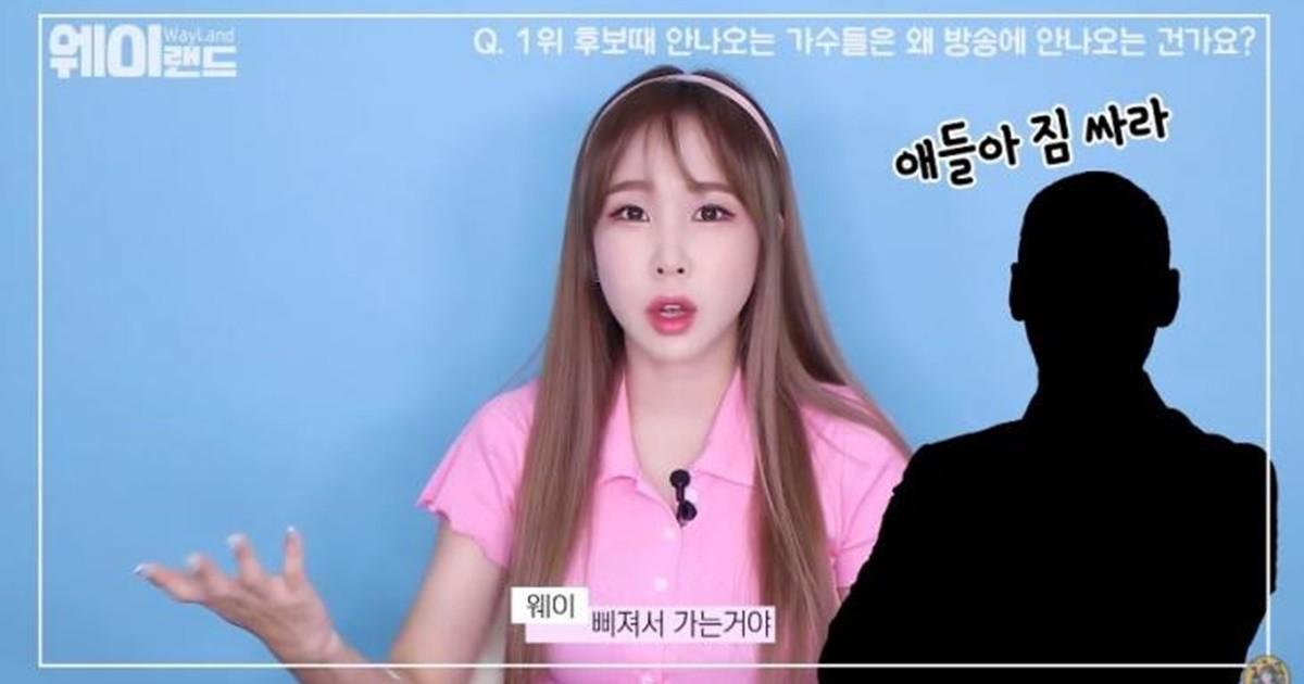 크레용팝 웨이, 음악방송 1위 후보 관련 비하인드 공개