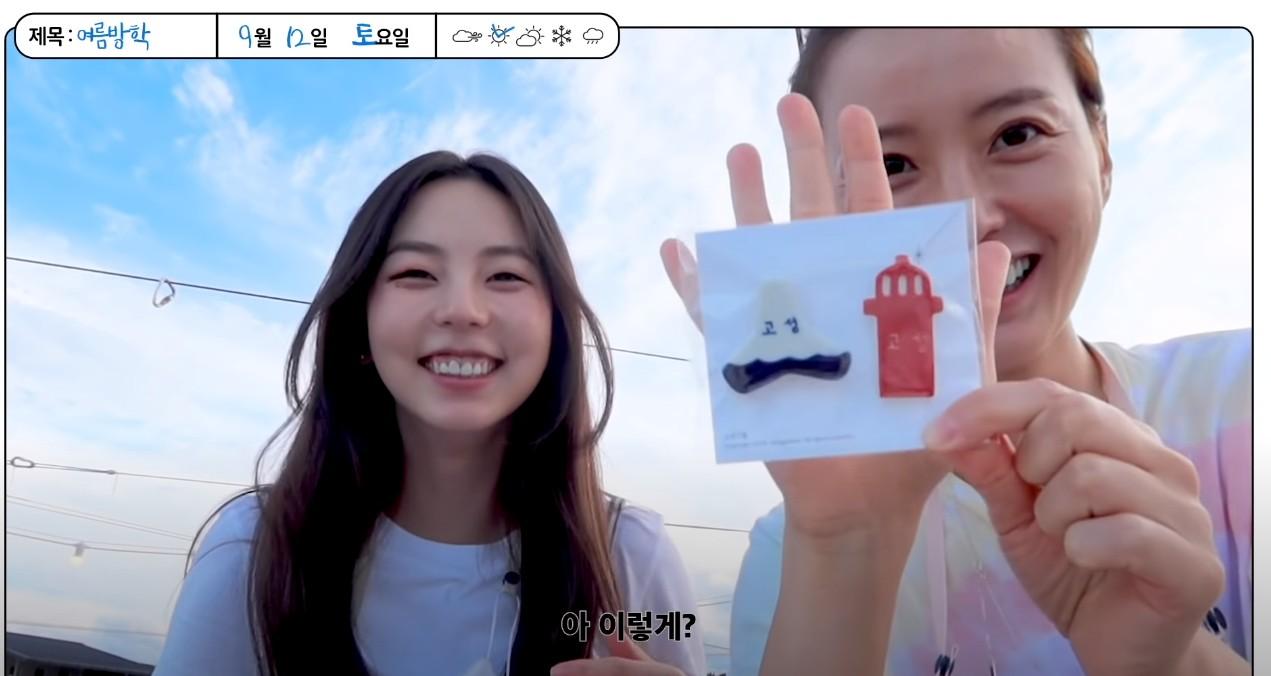 안소희, '여름 방학' 멤버들과 지낸 오붓한 시간