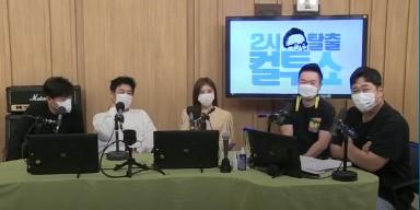 '컬투쇼' 하지원X성동일X김희원 찐친입담 대방출#촬영비화#눈물연기#악역욕심[종합]