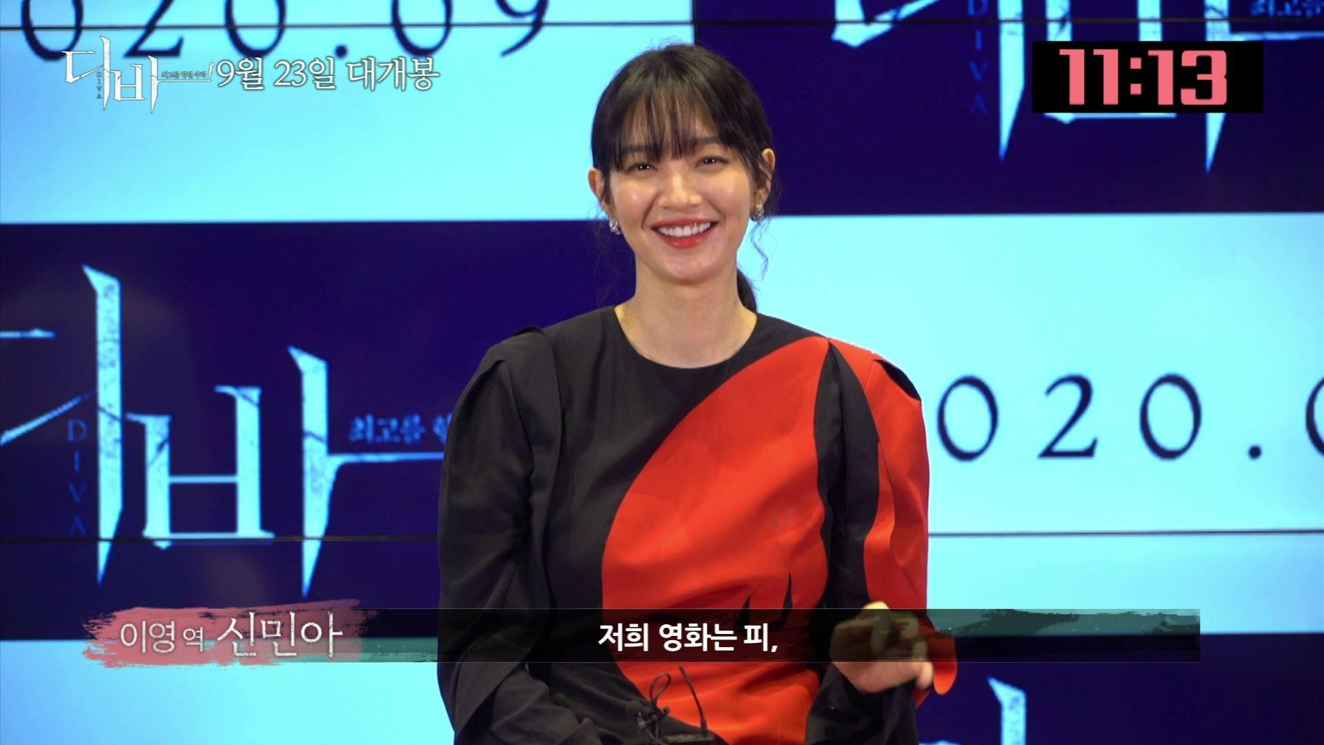"""'디바' 신민아X이유영X이규형, 재치만발 15초 홍보 """"피 땀 눈물 담겼다"""""""