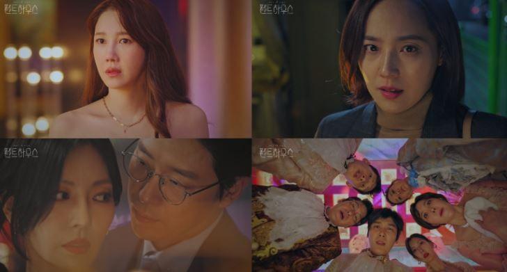 이지아·김소연·유진·엄기준 '펜트하우스' 온다