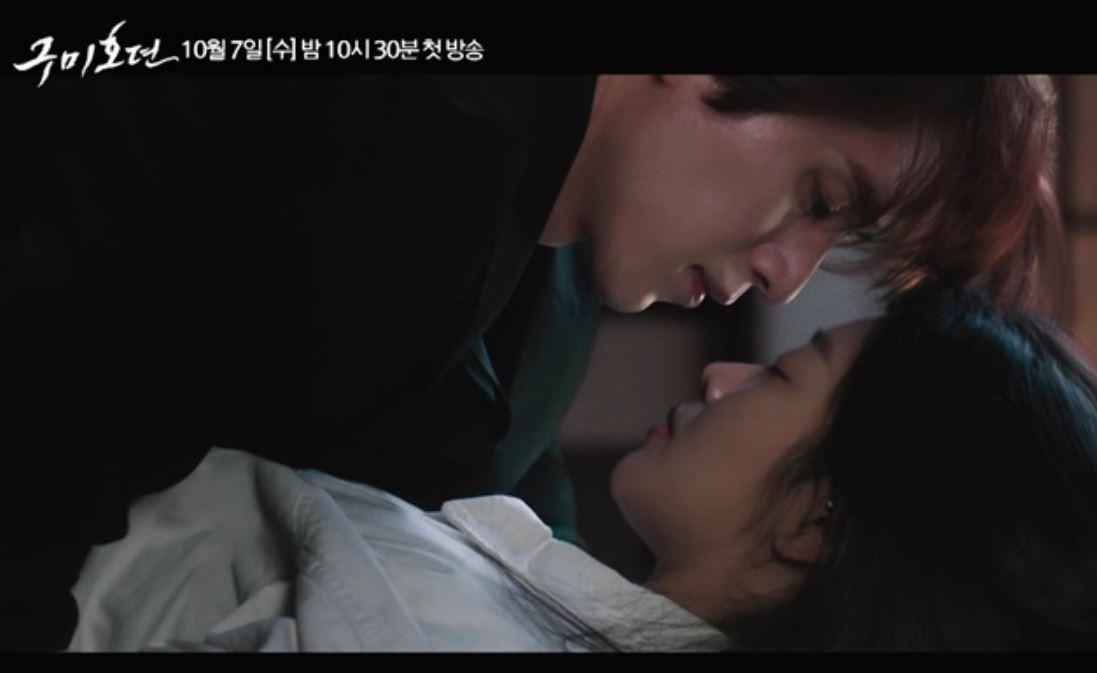 """""""초월한 인연""""…'구미호뎐' 이동욱·조보아·김범, 4차 티저"""