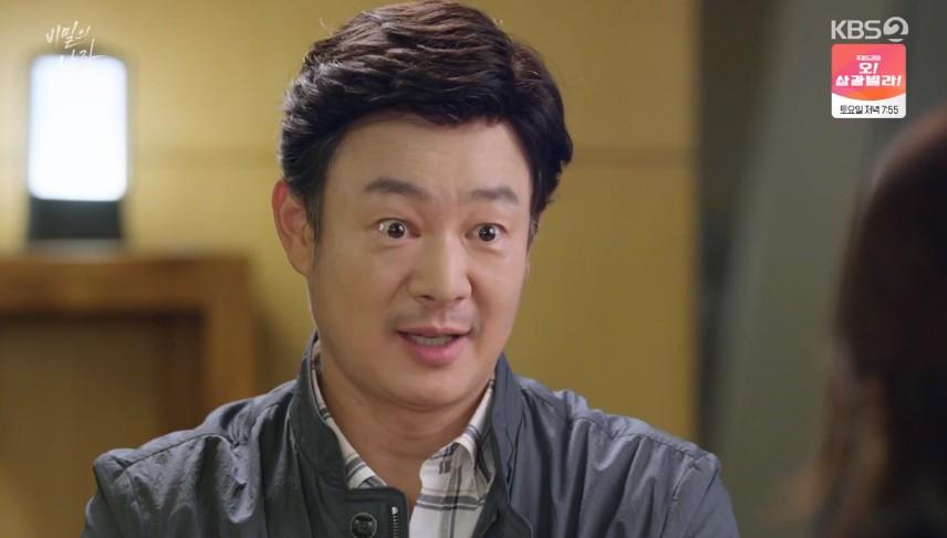 """'비밀의 남자' 이진우, 김희정 거짓말 간파 """"이일화랑 무슨 사이?"""" 추궁[종합]"""
