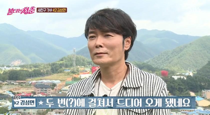 '불청' K2 김성면, 원조 군통령의 예능도전→도원경, 최성국과 핑크빛 재회[종합]