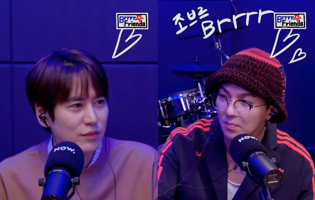 """[네이버NOW.] 'brrrr friends' 규현, 피오X송민호 잡는 예능꾼 """"방송사고만 세 번""""[종합]"""