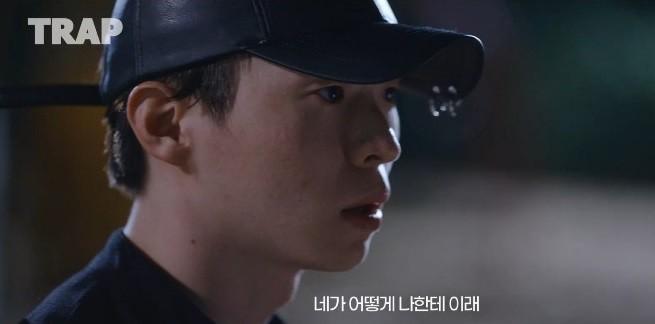 종영 '트랩' 우다비의 운명은 최경훈이었다... 캠퍼스 커플 탄생♥