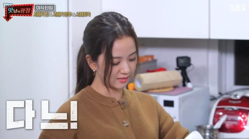 '맛남의 광장' 블랙핑크 지수, 반전 예능감... 백종원 성대모사에서 상황극까지