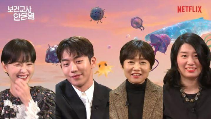 """""""무한한 상상력""""…'보건교사 안은영' 기대 이유 [종합]"""