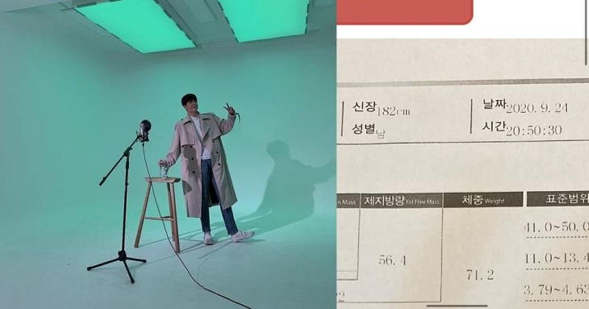 """'박보검 닮은꼴' 민서공이, 키·몸무게 공개→네티즌 """"완벽하다"""" VS """"안 궁금해"""""""