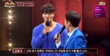 """'히든싱어6' 원조가수 김종국 리매치 대결에서도 우승 """"이변 없었다"""" [종합]"""