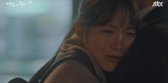 """첫방 '경우의 수'신예은, 옹성우에 고백했다 거절당해→심쿵 재회 """"로맨스의 서막""""[종합]"""