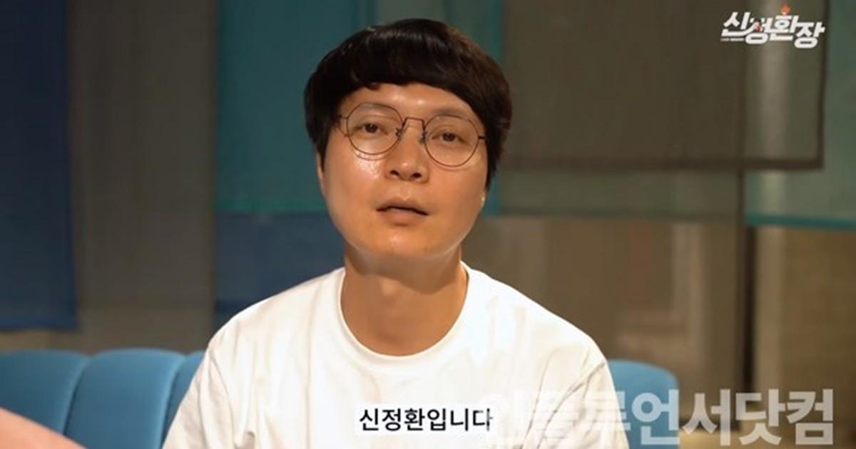 """'해외 원정 도박' 신정환, 유튜브로 활동 재개...""""재치있는 악플 부탁"""""""