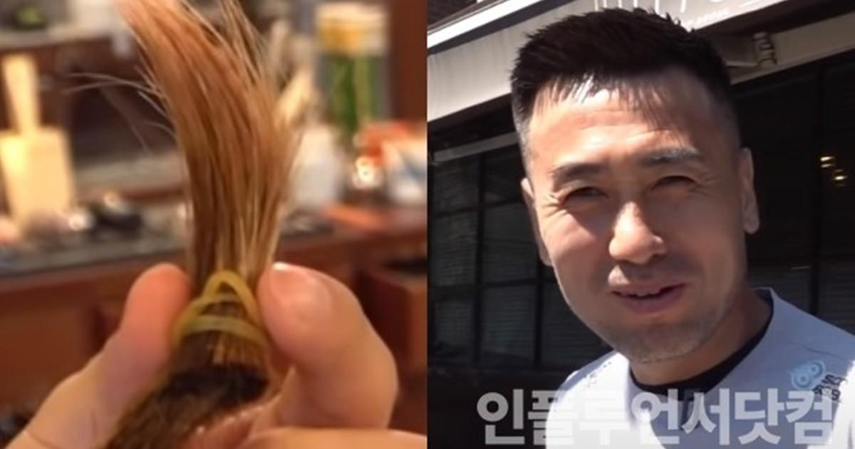 가짜사나이2 합격해 25년 만에 '꽁지머리' 자른 김병지
