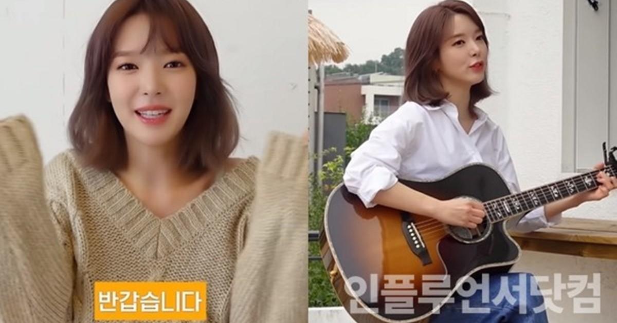 """""""쉬는동안 예뻐져""""...前 AOA 초아, 3년만 유튜브로 복귀"""