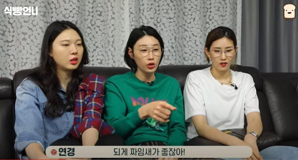 김연경도 깜짝 놀란 배구 선수들이 보는 배구 만화는?