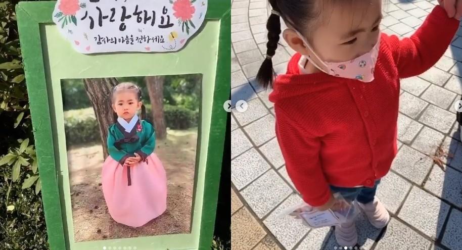 """함소원, 딸 혜정 첫 학예회에 감동...누리꾼도 """"너무 귀여워"""""""