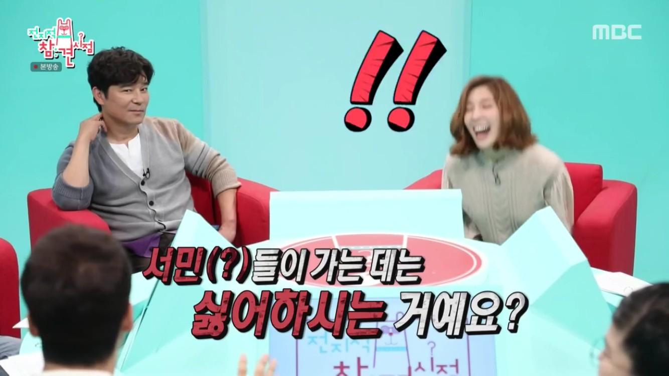 '전참시' 임창정X함연지, 찌질의 역사…헤어진 애인에 전화→가게도 못 들어가