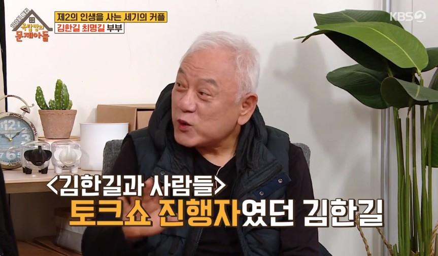 """'옥문아들' 김한길♥최명길, 비밀연애의 추억 """"한 방송에 같이 출연할 뻔"""" 아찔"""