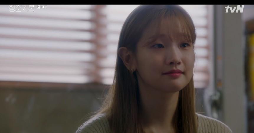 '청춘기록' 사랑하니까 헤어진다... 박소담, 박보검에 이별통보[종합]