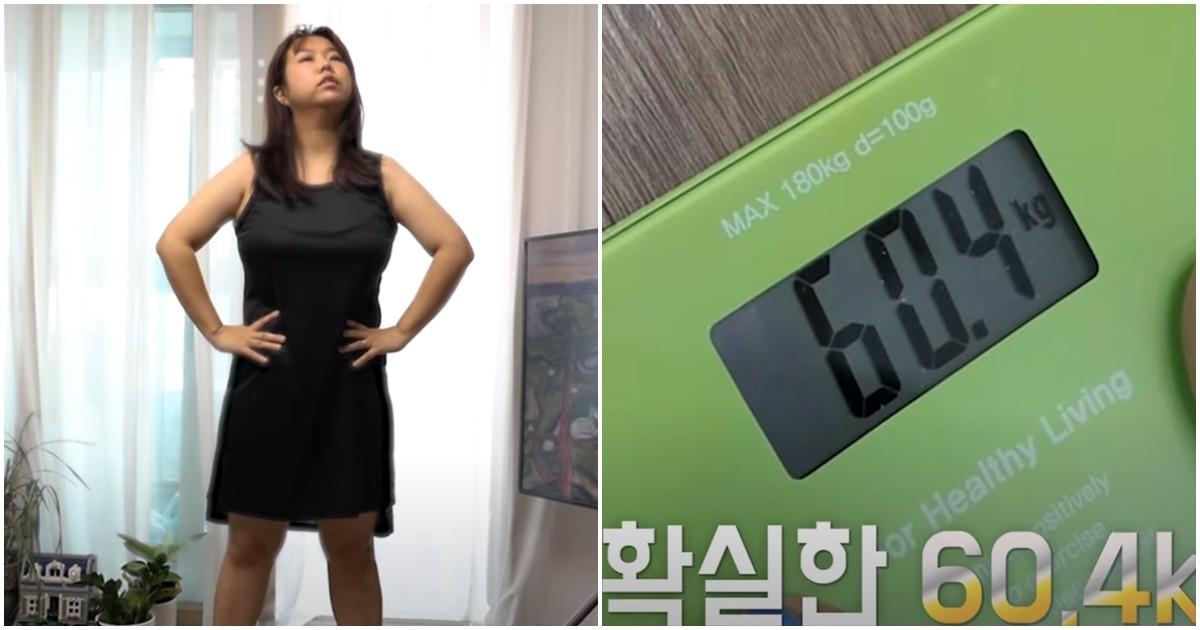 홍현희, 다이어트 중간 점검 결과는?