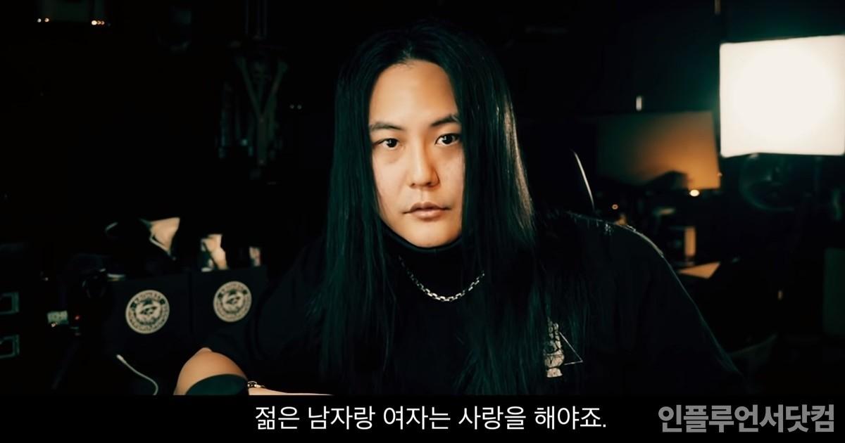 """'가짜사나이 저격' 유튜버, '여성 징병 논란' 비판...""""싸우지 말고 사랑해!"""""""
