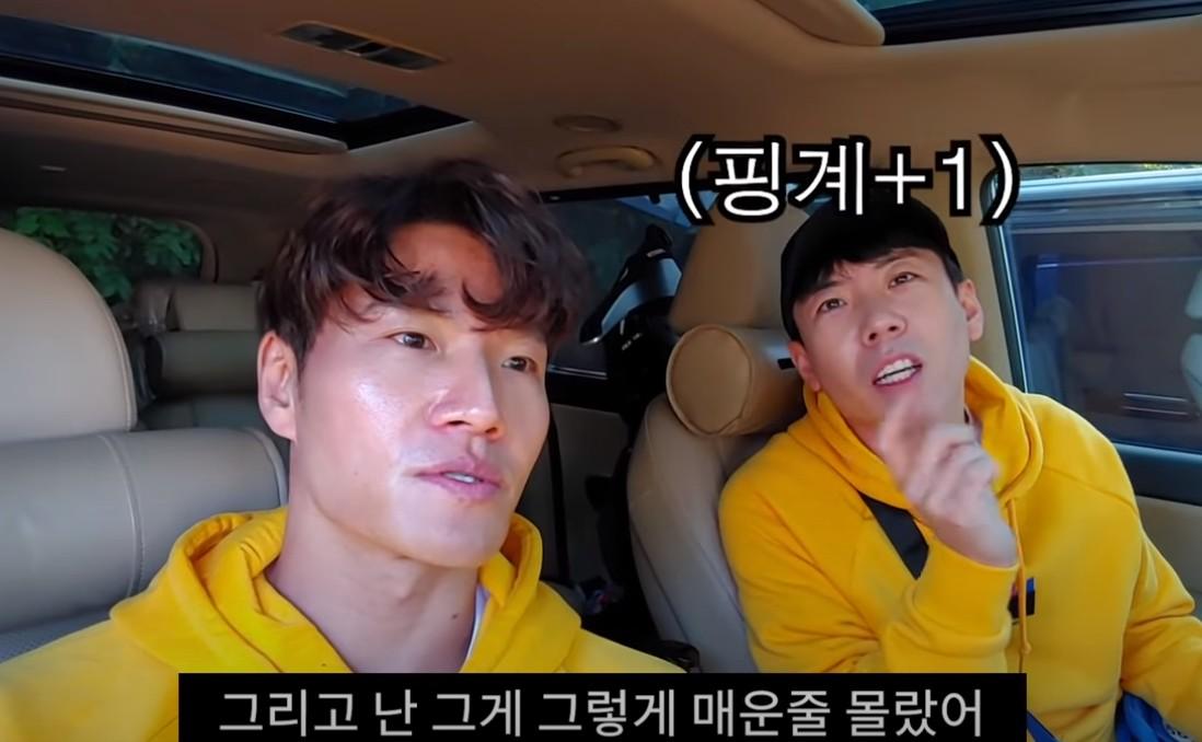 """""""또 다시 뭉친 합방?""""…하하, '런닝맨' 멤버들과 새 도전"""