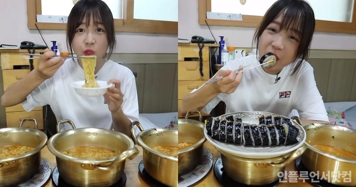 """유튜버 쯔양, 은퇴 2개월 만에 영상 공개...""""고민 끝에 결정"""""""