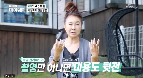 """'마이웨이' 김청, 웨딩드레스 자태+전원생활 공개 """"내년 60, 정리할 인연 없어 감사"""" [종합]"""