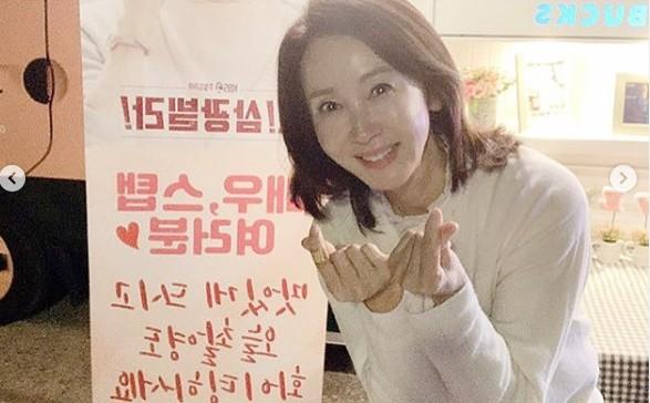 """전인화, 생일축하 깜짝 이벤트에 여신미모 인증샷 """"힘내서 촬영중!"""""""