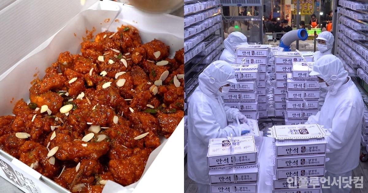 하루에 닭 5,000마리 튀긴다는 속초 맛집 '만석닭강정' 근황