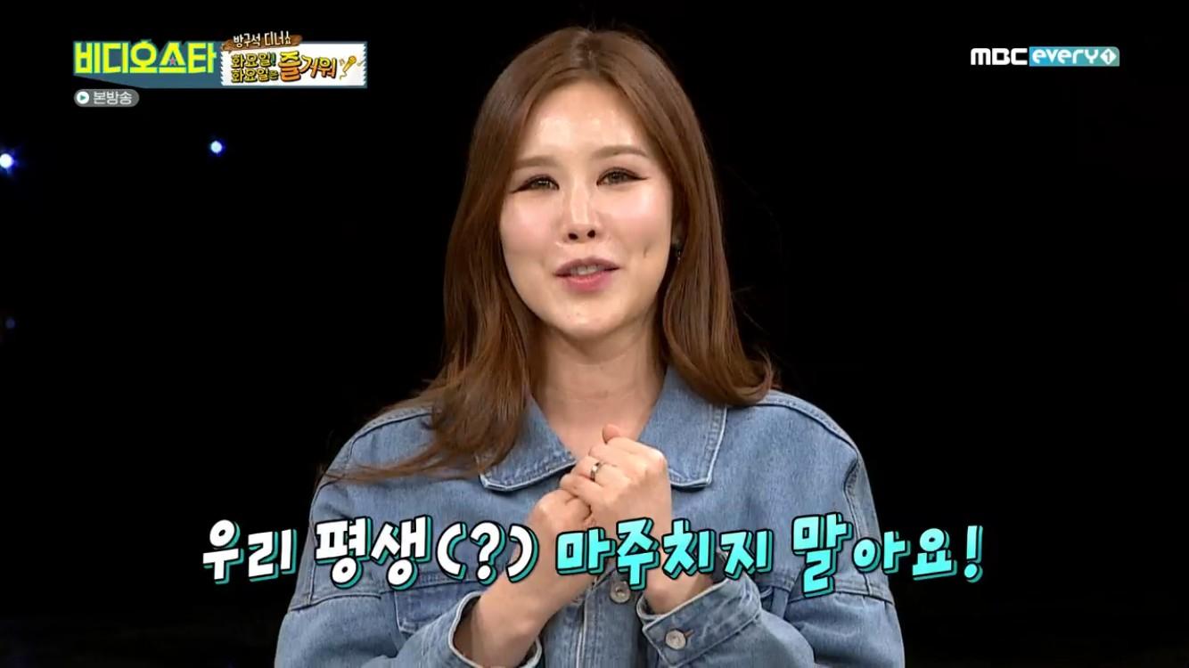 """'비스' 채리나 """"찐 팬 안영미? 최대한 피하는 중…우리 평생 마주치지 말자"""""""