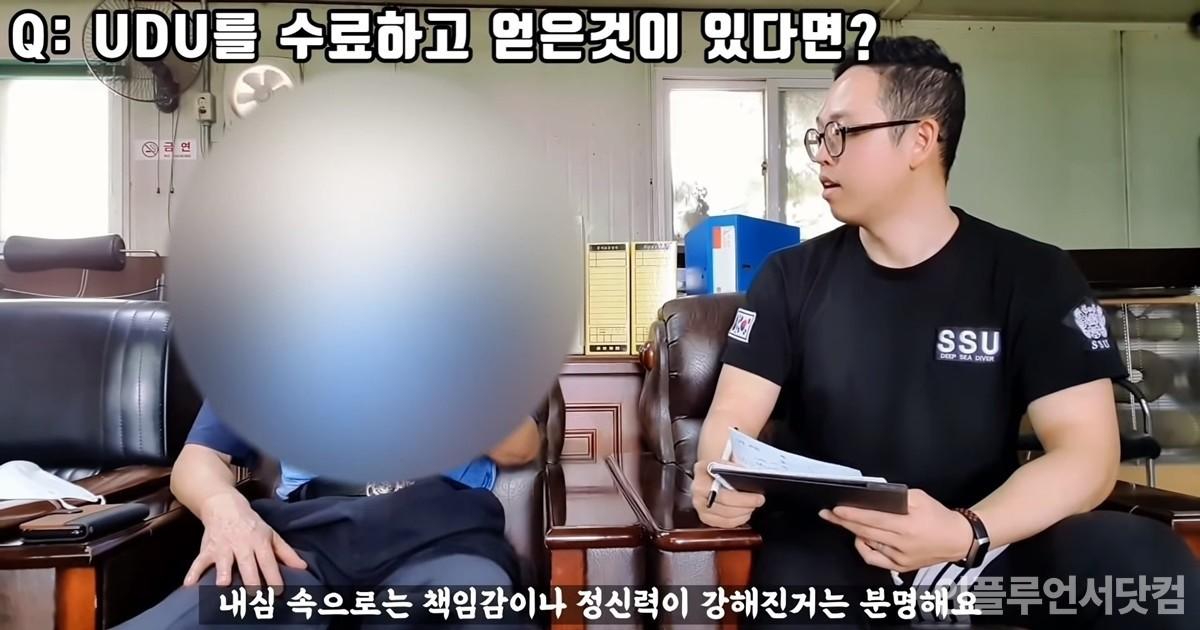 국내 유일 'UDU·UDT·SSU 경험자'가 공개한 군대 이야기