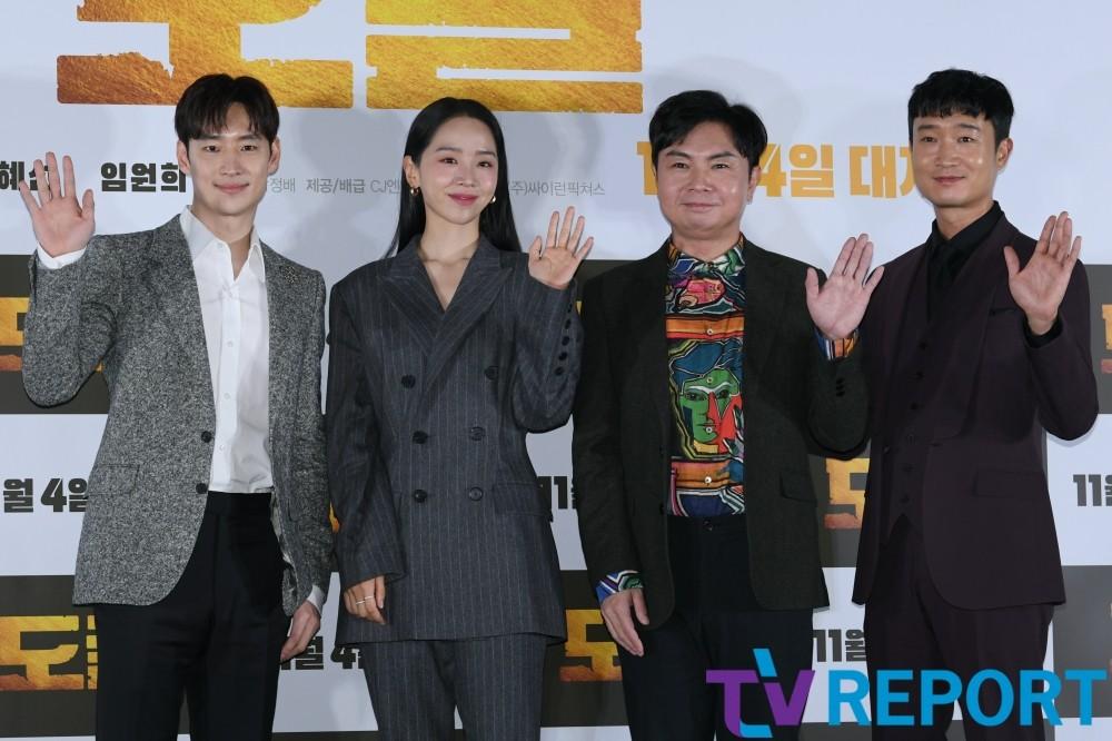 [T포토] 영화 도굴의 주인공들