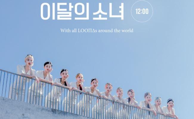 이달의 소녀 '미드나잇' 아이튠즈·빌보드 '접수' [성적표]