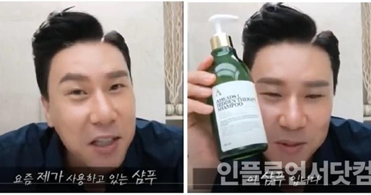 """이상민 """"사망여우 주장 허위...그래도 죄송하다"""" 샴푸 뒷광고 논란 종지부?"""