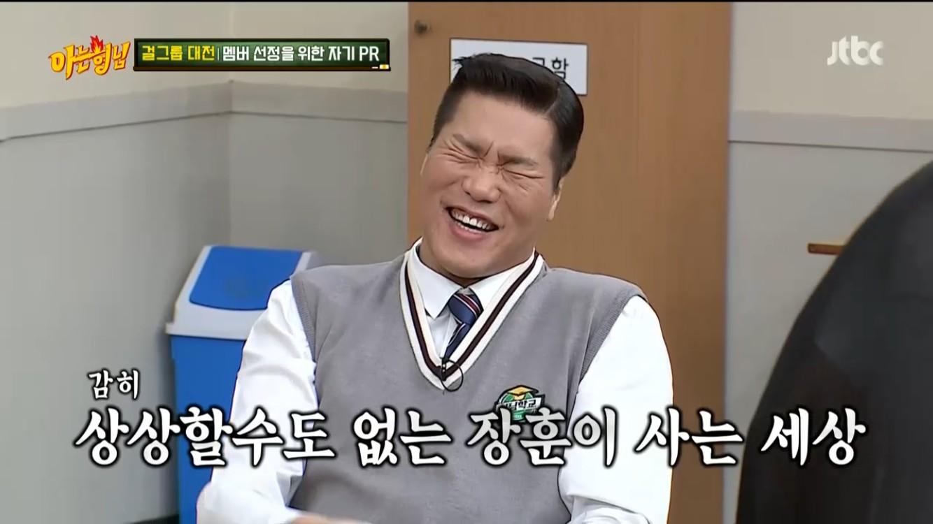"""'아는형님' 우주소녀 수빈, 서장훈 비밀 폭로 """"네일샵에서 발톱 깎더라"""""""