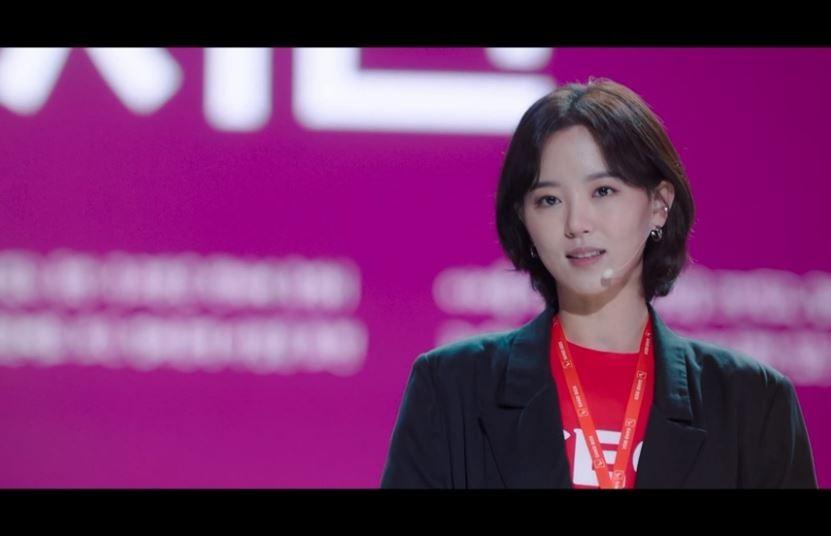 '스타트업' 강한나, 전문 프레젠터 방불 '몰입도↑'