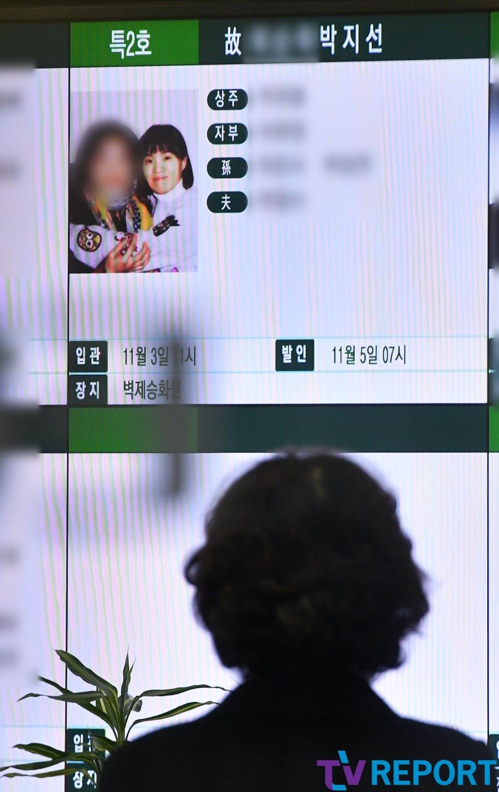 [T포토] 개그우먼 故 박지선 '믿을 수 없는 비보'
