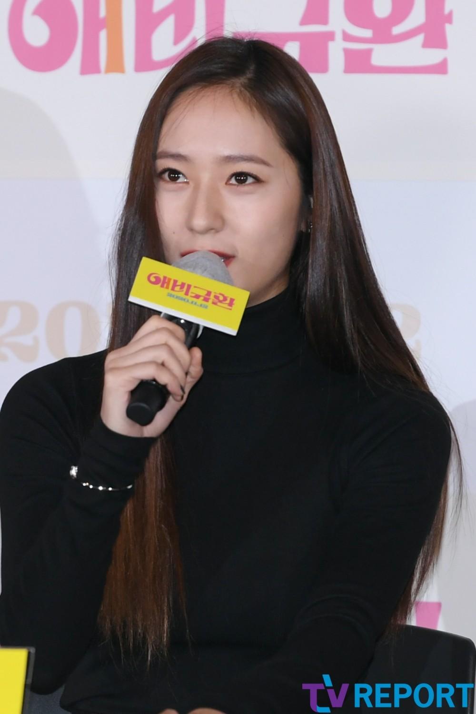 [T포토] 정수정 '5개월 차 임산부 토일'