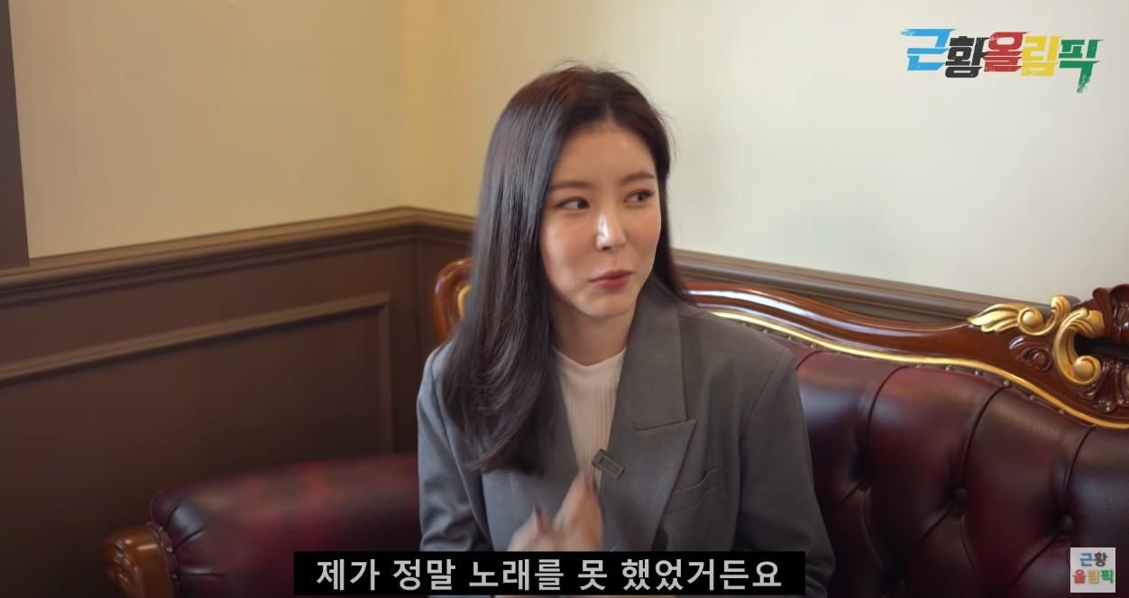 걸스데이 전 멤버 장혜리, 탈퇴 후 근황보니 '10년 동안...'