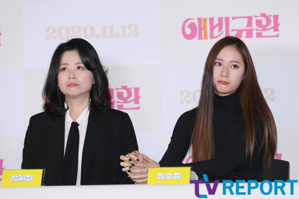 [T포토] 장혜진-정수정 '표정도 똑같은 모녀'