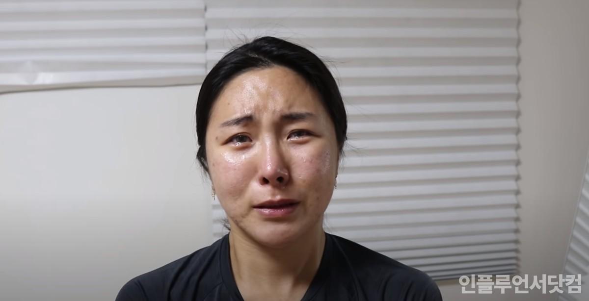 """""""정말 믿었는데…"""" 여드름 극복 유튜버 '뒷광고' 논란에 구독자들 분노"""