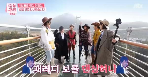 """'갬성캠핑' 이민정 솔직토크 """"이병헌과 한번 이별했다 재회""""→""""산후 우울증 나도 겪어"""" [종합]"""