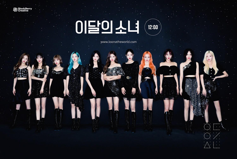 """美 포브스 """"이달의 소녀, 'Star' M/V로 존재감 부각"""""""
