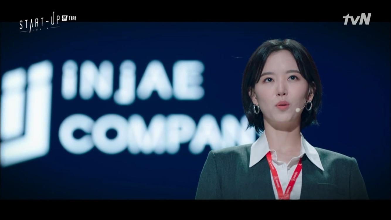 """'스타트업' 강한나, 혁신 책임 묻는 김원해에 """"남주혁도 같은데 왜 나만 공격하느냐?"""""""