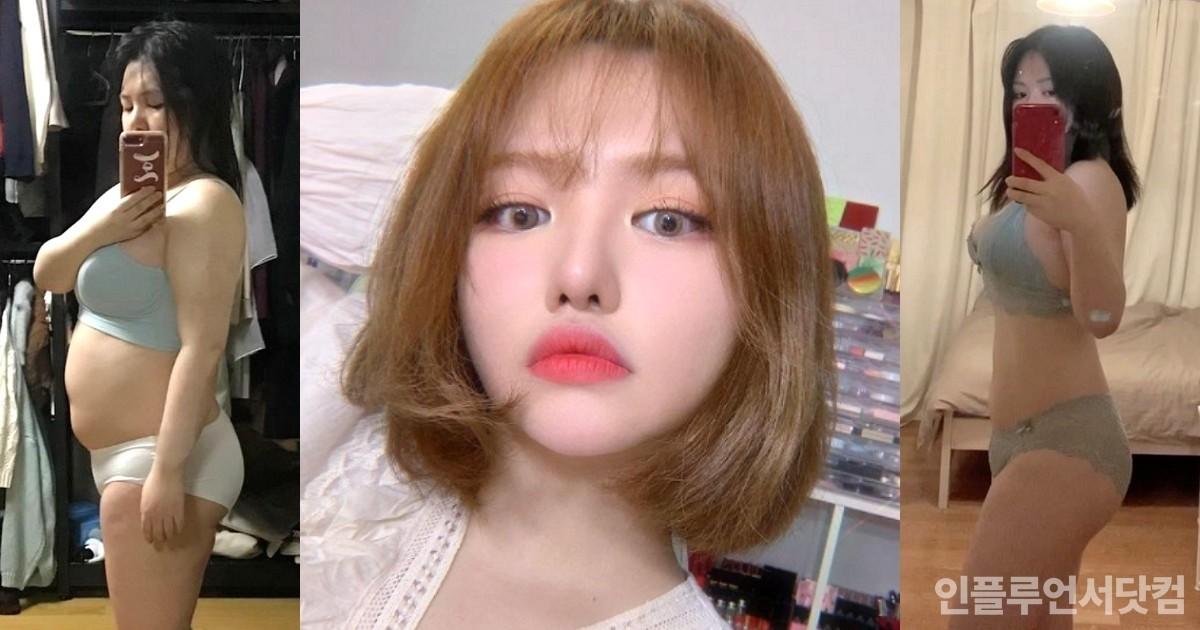 """'15kg 감량' 성공한 유튜버 다이어트 비법 공개...""""절대 굶지 마"""""""