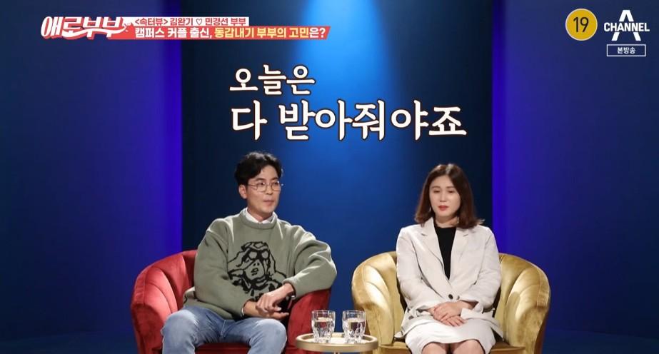 """'애로부부' 김완기X민경선 부부 """"열정적이었던 남편이 자연인 됐다"""" [종합]"""